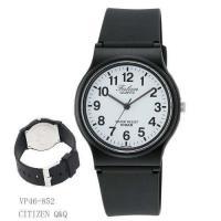 [メール便][送料無料・前払限定]  ◆シチズン Q&Q クオーツ腕時計 ◆Falcon 10気圧防...