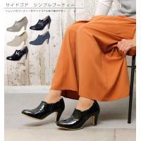 今や人気アイテムとして定着したブーティーに、シンプルで履きやすいサイドゴアタイプが登場しました。細身...