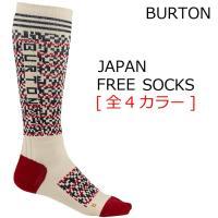 ブランド:BURTON / バートン モデル:JAPAN FREE SOCKS スノーボード用のソッ...