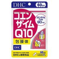 DHC コエンザイムQ10 包接体 60日分 120粒  送料無料!(クロネコDM便・ゆうパケット)...