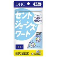 DHC セントジョーンズワート 20日分 80粒  送料無料!(クロネコDM便・ゆうパケット)  配...
