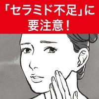 花王 キュレル エイジングケアシリーズ 化粧水 140ml aaa83900 03