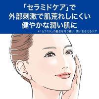 花王 キュレル エイジングケアシリーズ 化粧水 140ml aaa83900 04