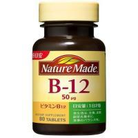 ネイチャーメイド ビタミンB-12 大塚製薬