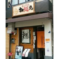 大阪心斎橋のつけ麺専門店 『帰ってきた宮田麺児』(つけ麺)4食入り お取り寄せ aaa83900 04