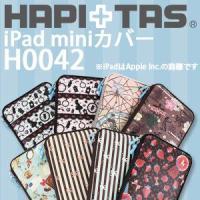 iPadmini ipadmini タブレットケース 収納  ■サイズ■約W16×H22.5×D1....