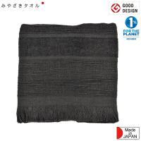 二重の袋織の部分と、タオルのパイル部分を適度に交互に織り上げた、軽く、適度に保温性もあり、乾きやすく...
