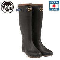 Wetland ウェットランド メンズ 折りたたみ長靴は長靴生産の本場、北海道の坂と雪の街小樽で伝統...