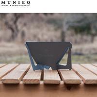 MUNIEQ ミュニーク Tetra Drip 01P-gは携帯用ドリッパーに求められる機能を「携帯...