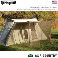 Kirkham's カーカムス スクリーンエンクロージャーはキャノピー部分を覆うことができる蚊帳です...