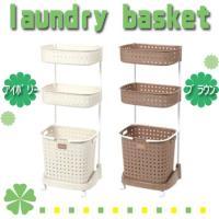 ・上段のカゴには洗剤や柔軟材など、お洗濯に必要なものを置いて、洗濯機まわりをスッキリ収納! ・3段タ...