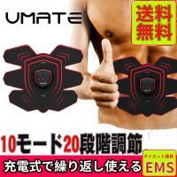 ブランド名:UMATE 商品名:UMATEエクサパッド 原産地:CHINA 型番:UMATE-1 材...