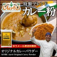 いつもの料理の隠し味に野菜炒めに、チキンカレー 作りもできます。サブジ風の野菜炒めからパスタやグラタ...