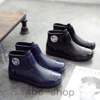 レインブーツ 防水ブーツ メンズ ショート  レイン ブーツ おしゃれ レインシューズ 雨靴 長靴 雨 雪 防寒防災対策 雨具