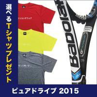[ご注意ください]  ※ヘッド・ウィルソン・一部のバボラ競技モデルの商品はラケットケースが付属せず、...