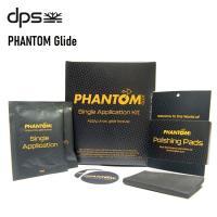 DPS ディーピーエス PHANTOM 2.0 WAX ファントム 2.0 ワックス / ベースワックス ワックス SNOWBOARD SKI スノーボード スキー