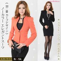 インナータンクトップ付属しません。 色 黒+黒スカート 黒+黒パンツ オレンジ+黒スカート オレンジ...