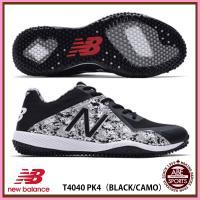 ニューバランス 野球トレーニングシューズ T4040 PK4 BLACK/CAMO