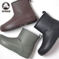 クロックスから、秋冬にぴったりのブーツタイプの新作が入荷しました。 革新的な新素材、「カラーライト」...