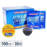 スーパーフコイダン(レトルトエキス・30袋) 送料無料 手数料無料