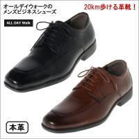 20キロ歩ける革靴 レディースパンプスの機能をビジネスシューズに取り入れた 新発想のメンズシューズ。...
