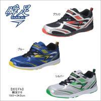 【Racing Spirit2.5】 足幅2Eモデルのレギュラー設計「RS2.5」が登場!  【高い...