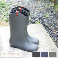 雨の日を楽しくしてくれるおしゃれなレインブーツ 一見ぺたんこ。でも実は、インヒール さりげなく脚長効...