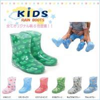 【子供 長靴】 たいくつな雨の日も履いて遊びに行きたくなるようなカラーラインナップ 遊びにお出かけに...