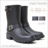 雨の日はもちろん、デイリーにも使えるシンプルなデザイン いかにも長靴にならないおしゃれなエンジニアブ...