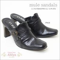 ズボンのすそで隠せばまるで靴を履いているみたい シンプルで合わせやすい人気のウエスタンミュール 安定...