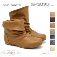 雨の日も安心なショートブーツ 雨が止んでもおしゃれに履ける防水シューズ いかにも長靴が嫌な方もこれな...