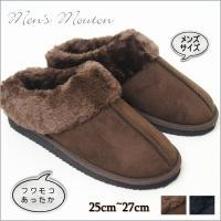 メンズ用ムートンサンダル 寒い時期でもサンダル派のアナタへ サッと履けて次第に体温で足もとポカポカ ...