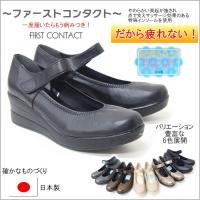 履き心地・快適性にこだわったその靴は、長時間の仕事や移動が多い人など【靴の履き疲れ】はしかたないと、...