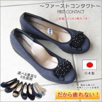 (大きめなので1サイズ小さめをおすすめします) 履き心地・快適性にこだわったその靴は、長時間の仕事や...
