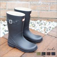 雨の日はもちろん、デイリーにも使えるシンプルなデザイン いかにも長靴にならないおしゃれなデザインのレ...