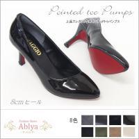カラー、素材バリエ豊富なヒールパンプス 履き口の非対称斜めカットが脚を綺麗に魅せるポイント かかとに...
