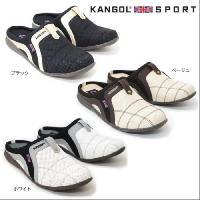アパレルブランド「KANGOL SPORT」カンゴールスポーツのメンズサンダルシリーズ。 つま先がふ...
