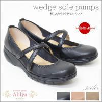 究極の履き心地! 仕事が丁寧な日本製 靴擦れとはもう、おさらばです! 履いた瞬間から足に馴染むやわら...