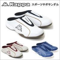 毎回好評のKappaのクロッグタイプサンダル サッカータイプのデザインをベースにしながらも、カジュア...
