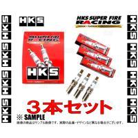 HKS エッチケーエス レーシングプラグ (M45HL/9番/3本) S660 JW5 S07A 15/4~ (50003-M45HL