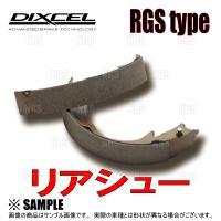 DIXCEL ディクセル RGS type (リアシュー) ライフ JB5/JB7/JC1 03/9~ (3351082-RGS