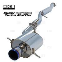 HKS エッチケーエス Super Turbo Muffler スーパーターボマフラー(STM) インプレッサ STI GDB EJ20 04/6~07/6 (31029-AF001