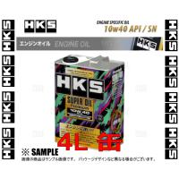 HKS エッチケーエス スーパーオイル プレミアム API/SN 10W-40 4L (52001-AK110