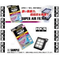 HKS エッチケーエス スーパーエアフィルター WRX STI VAB EJ20 14/8~ (70017-AF101