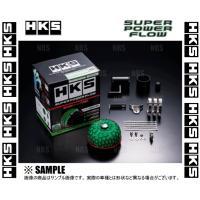 HKS エッチケーエス Super Power Flow スーパーパワーフロー コペン LA400K KF 14/6~ (70019-AD105