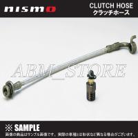 【新品】 NISMO クラッチホース 180SX S13/RPS13 SR20DET (ターボ) (46211-RSS40