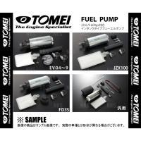 TOMEI 東名パワード 255L/h 600ps対応 インタンクタイプ フューエルポンプ チェイサー JZX100 1JZ-GTE (183013