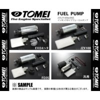TOMEI 東名パワード 255L/h 600ps対応 インタンクタイプ フューエルポンプ マークII JZX100 1JZ-GTE (183013