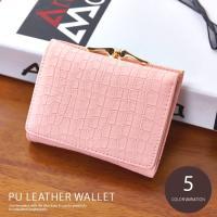 ■素材:フェイクレザー  ■カラー ピンク グレー パープル ライトブルー ブラック  ■サイズ:1...