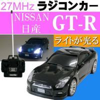 日産 GT-R RC ラジコンカー HAC(ハック)RC 4580278053879 HAC1401...